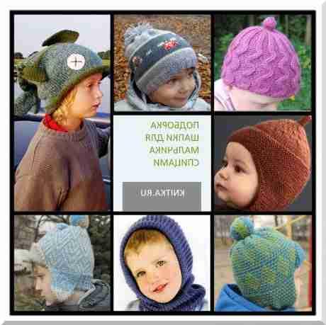 32 шапки для хлопчика спицями з описом і схемами в язання 5159b4f3b0796