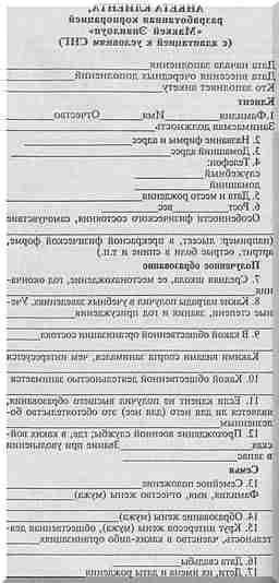 Zadarmo dátumové údaje lokalít v Azerbajdžane