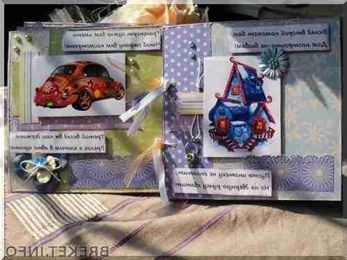 Что нужно чтобы отправить открытку по россии 8