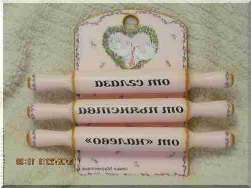 Что дарят на свадьбу с приколами