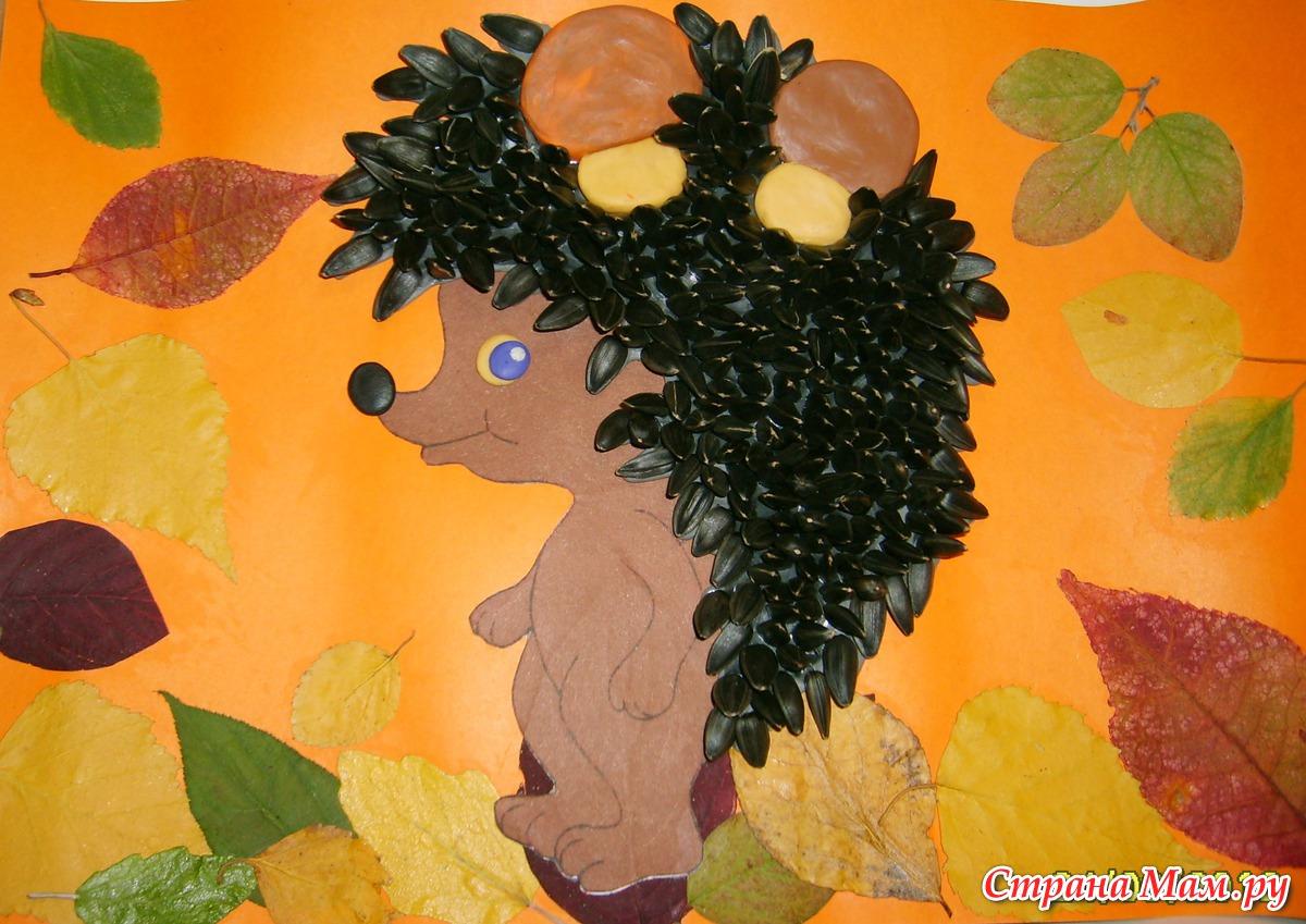 Осень поделки для детского сада